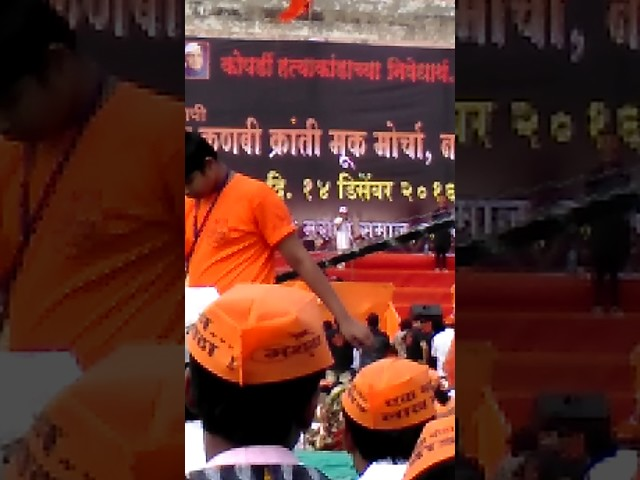 Nagpur Maratha Kranti heart teaching poam