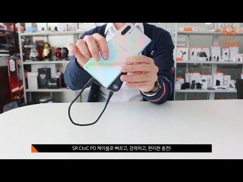 [Mcdodo] SR C타입 to C타입 PD 고속충전 케이블