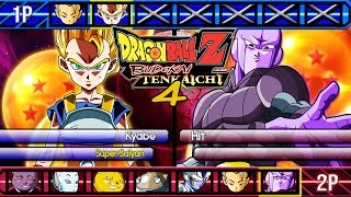 Dragon Ball Z: Budokai Tenkaichi 4 [BETA] V.3 |Gameplay en español