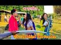 Vreegu Kayshap Superhit Song Moni Nobou Making. ft Rakesh Reeyan, Pallabi Medhi,Priyam Pallavi .