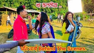 Download Vreegu Kayshap Superhit Song Moni Nobou Making. ft Rakesh Reeyan, Pallabi Medhi,Priyam Pallavi .