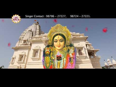 Maa Meri (Full Song) || Ranjit Rana || Jai Bala Music || Latest Krishan Songs 2017