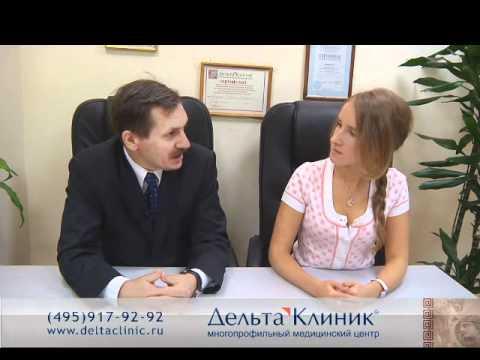 Лечение геморроя в ДЕЛЬТАКЛИНИК!