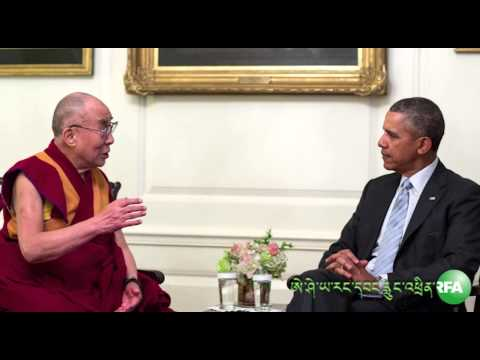 President Obama meets with HH the Dalai Lama at the White House, Friday, February, 2014
