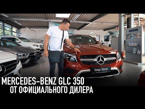 Осмотр Mercedes-Benz GLC 350 /// Новый GLE