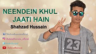 neendein khul jaati hain 31 first december 2015 dance video shahzad hussain। ninde khul jati hai