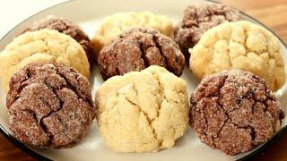 Cookies Givrés faits en 5 minutes avec des Ingrédients que Tout le Monde a chez soi