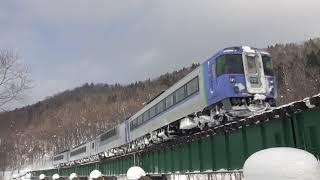 キハ183系特急大雪1号(中愛別~愛山)