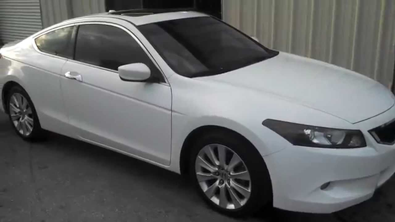 2008 Honda Accord Tint Youtube