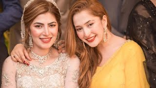 Celebrities Gossips Ep:20 Naimal khawar with her family and friends on  walima