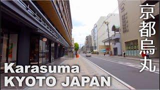 Kyoto (京都) Walking - South side of Karasuma Station (烏丸駅), some restaurants and pubs [4K] POV
