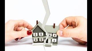 Развод: как делится имущество?
