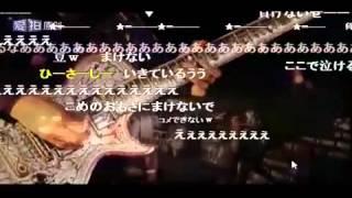 運命論 w/中文歌詞翻譯