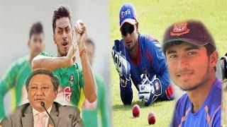 ঈদের আগে মহাসুখবর পেল তিন টাইগার ক্রিকেটার! এরা কারা ? | bangladesh cricket news update