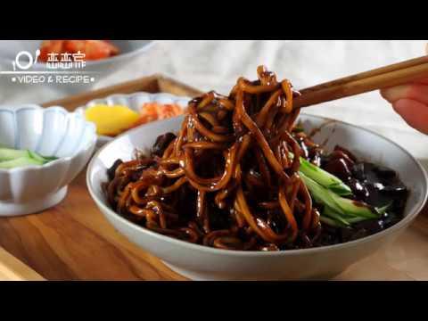 韓食在我家:有自信連具大英都會愛吃的韓式炸醬麵(還有好多韓食系列食譜連載) @ 戀戀家 :: 痞客邦