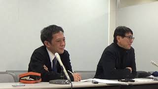 令和2年1月17日大阪地方裁判所 徳永 信一 弁護士の記者会見 大阪市のヘイト抑止条例は憲法が保障する表現の自由に反するとして松井一郎市長に対して審査会の委員の報酬を請求するよう求めた住民訴訟判決。