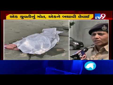 Two girls jumped into river, security guard died while saving girl from drowning | Ahmedabad - Tv9