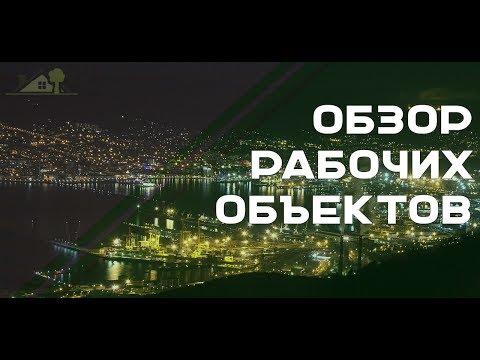 Купить квартиру без посредников в Новороссийске на Avito