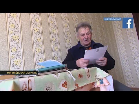 Свое жилье, новый водопровод в деревне. Истории белорусов, которым помогла Администрация Президента