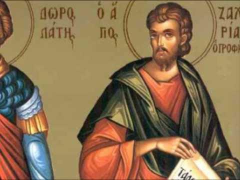 Προεόρτια της Γέννησης της Δεσποίνης ημών Θεοτόκου και Αειπαρθένου Μαρίας
