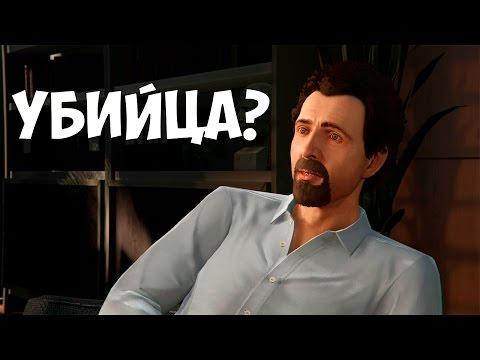 ТЁМНОЕ ПРОШЛОЕ ЗНАМЕНИТОСТЕЙ ИЗ GTA 5