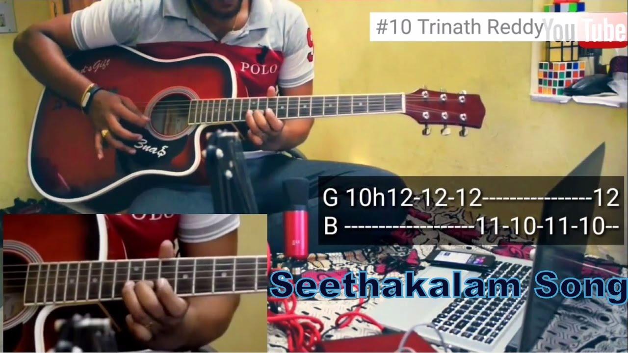 seethakalam - s/o satyamurthy Guitar Tutorial with Tabs || Allu Arjun|| by  Trinath Reddy