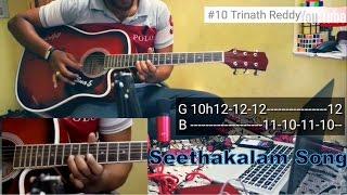 seethakalam - s/o satyamurthy Guitar  Tutorial with Tabs || Allu Arjun||
