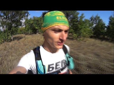 Самба Треил 41.1 км