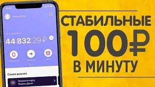 КАК ЗАРАБОТАТЬ В ИНТЕРНЕТЕ 14000 РУБЛЕЙ ЛЕТОМ INVEST-COMPANY.NET