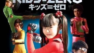 「KIDS=ZERO キッズ=ゼロ」! 普通科C組生徒役の水野哲志くんのコメ...