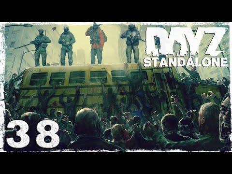Смотреть прохождение игры [Coop] DayZ Standalone. #38: Лутаем казармы.
