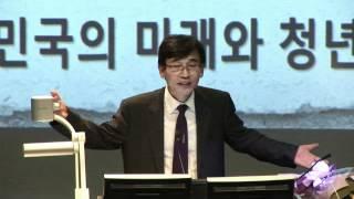 유시민 호주시드니 강연 - 2012년 4월 27일 시드니대학교