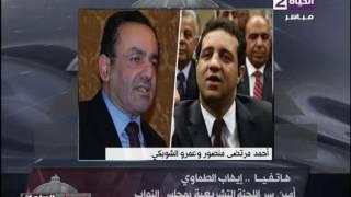 بالفيديو..'الطماوي' عن بطلان عضوية أحمد مرتضى: أحكام 'النقض' نهائية ونافذة