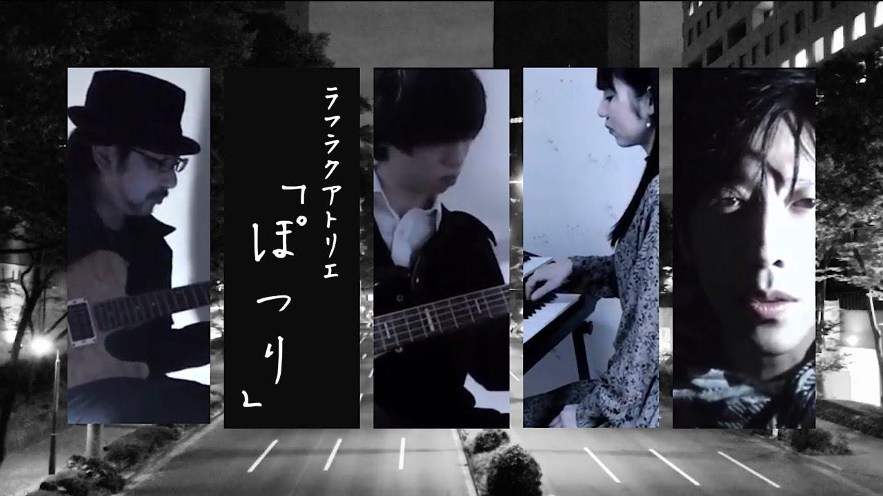 募集 東京 メンバー バンド