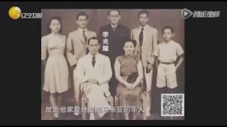 老梁观世界 - UFO 外星人 解密神秘的51区 Area 51 - China Talk Show