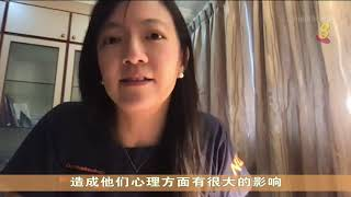 【冠状病毒19】国大医学组织医护人员给予客工病患 物资和心灵支持 - YouTube
