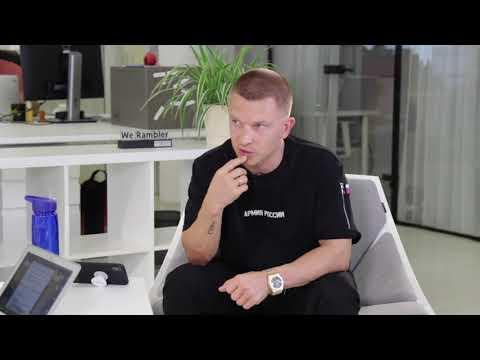 «Пашу» Павел Курьянов Black Star о семейной жизни с Ханной