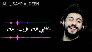 والله شكلي حبيتك ياقلبي لك يخرب بيتك جديد 2020 😍روعه