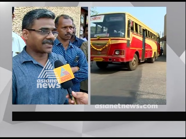 Dismissed KSRTC employees to protest by conducting Long march from Alappuzha to Trivandrum