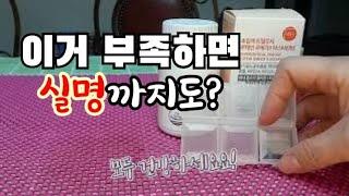 눈건강 루테인 오메가3 고함량