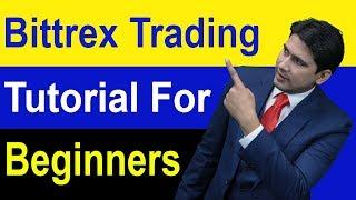Bittrex Trading Tutorial For Beginners Hindi/Urdu