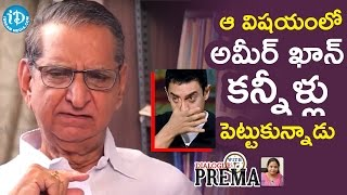 That incident made aamir khan cry - gollapudi maruti rao || dialogue with prema