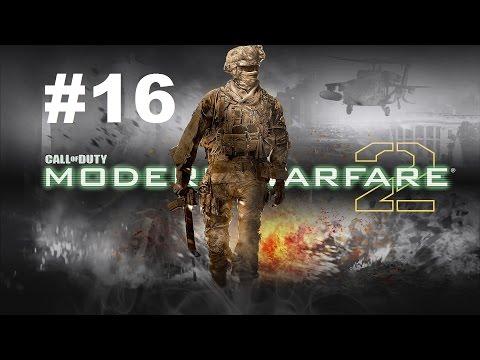 Call of Duty Modern Warfare 2, Прохождение на русском языке #16 Как В Былые Времена