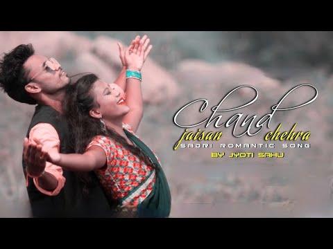Chand jaisan chehra  gulam...... Nagpuri Dance