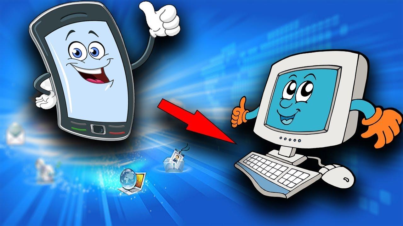 знакомство интернет с телефона