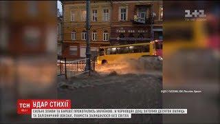 200 населених пунктів без світла і зірвані дахи: Україною прокотився буревій
