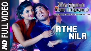 Athe Nila Full Video Song HD Meenkuzhambum Manpaanayum | Prabhu, Kalisadd Jayram