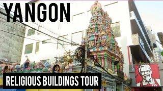 Video MYANMAR TRAVEL HIGHLIGHTS – YANGON RELIGIOUS BUILDINGS TOUR download MP3, 3GP, MP4, WEBM, AVI, FLV September 2018