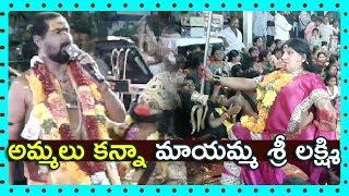 Dappu Srinu Ayyappa Bhajana Songs Download