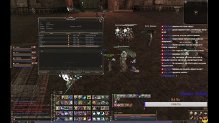 [LINEAGE 2 ][Stream]HATOS ГЦ КАЧ ПУХА НЕ ТОЧИТСЯ